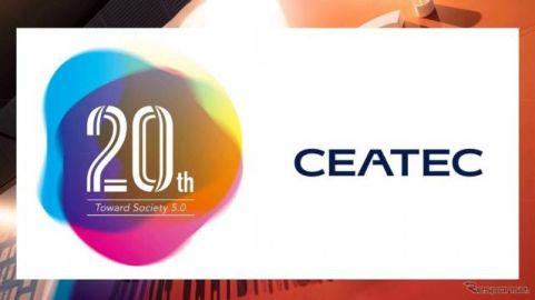 【CEATEC 2019】開幕、超スマート社会「Society5.0」を体感できる