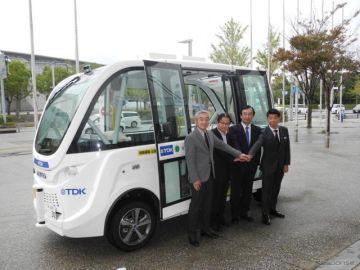 【CEATEC 2019】日本の未来社会をデザインする展示会に、787社・団体が出展して開幕