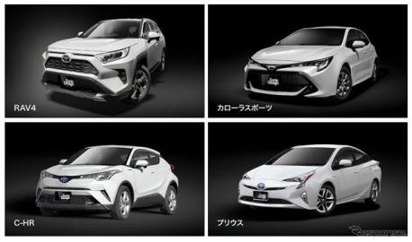 ソニックプラス×トヨタ 4モデル、試聴体験会を全国12店舗で開催 10月19-20日