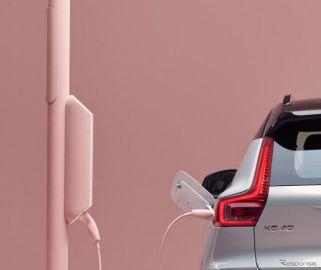 ボルボ XC40 のEV、「ボルボカーズ・モーメント」で発表予定 10月16日