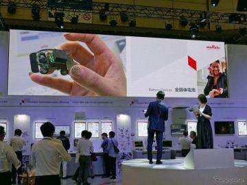 ワイヤレス充電にも対応した高容量25mAhの全固体電池、村田製作所が披露…CEATEC 2019