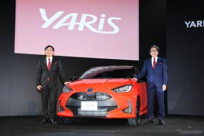 【トヨタ ヤリス 新型】ヴィッツ改め、2020年2月発売…吉田副社長「既成概念捨て先進安全技術にこだわる」