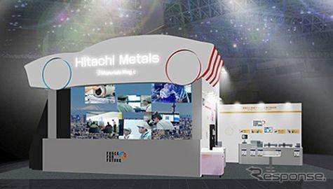日立金属、電動車向け最新技術・製品を出展予定…東京モーターショー2019