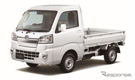 スバル サンバートラック、スマアシ搭載車にLEDヘッドランプを標準装備