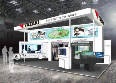 矢崎総業、統合コックピットコンセプトを世界初公開予定…東京モーターショー2019