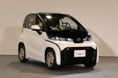 トヨタの超小型EV2台、ビジネス向けコンセプトモデルも…東京モーターショー2019出品予定[詳細画像]