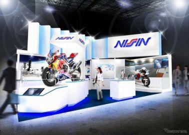 日信工業、鈴鹿8耐用ブレーキシステムなど展示予定…東京モーターショー2019