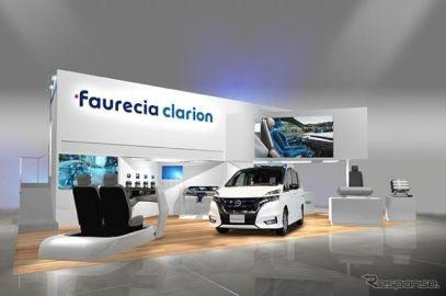 クラリオン、未来に向けたコックピット ソリューションを展示予定…東京モーターショー2019