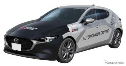三菱電機、高精度3Dマップ不要の自動運転技術を開発…東京モーターショー2019出展予定