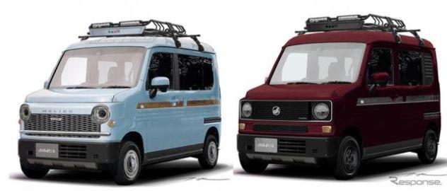 ダムド、N-VAN用ボディキットのCG画像を先行公開…東京オートサロン2020出展予定
