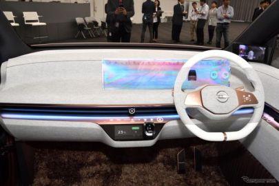 軽EV、日産は専用プラットフォームを開発するのか?…東京モーターショー2019