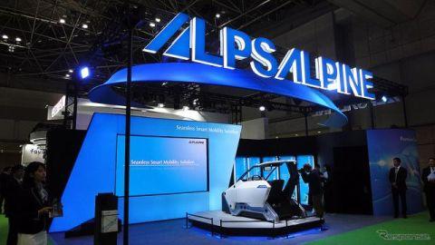 アルプスアルパインが2社の強みをギュッと凝縮、5Gでつながる近未来コクピットを体感…東京モーターショー2019