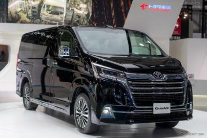 トヨタ グランエース 発表、「エンジン音が気にならず、とても静かな室内」トヨタ車体 増井社長…東京モーターショー2019