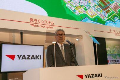矢崎総業の代表取締役社長が語る「これからのモビリティ社会」…東京モーターショー2019