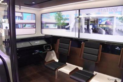 三菱電機、コンセプトキャビンEMIRAI Sを公開…東京モーターショー2019