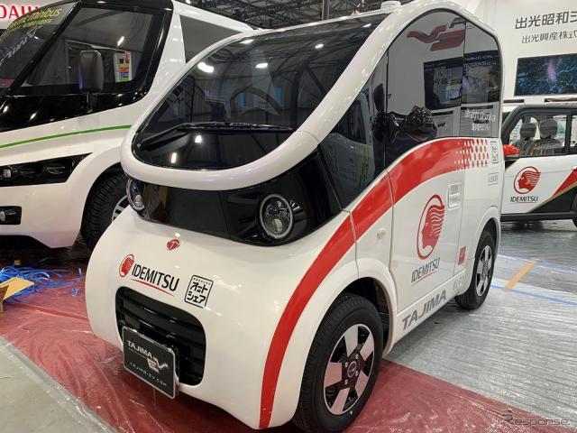 タジマモーター 新型超小型モビリティ E-RUNNER ULP1《画像 出光興産》