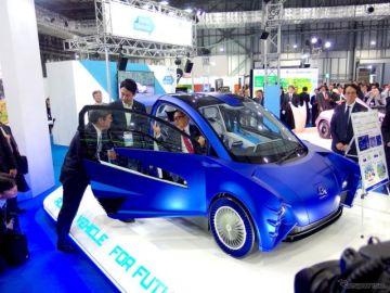 小泉環境大臣が東京モーターショー2019を視察…環境省が作った車の出品は初めて