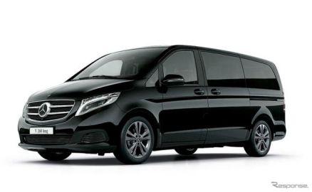 【メルセデスベンツ Vクラス 改良新型】フロントデザイン刷新でよりスポーティに 価格は740万円より