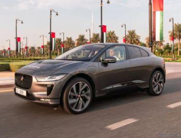 ジャガーの最新自動運転車、EVの I-PACE がベース…世界自動運転交通会議で発表