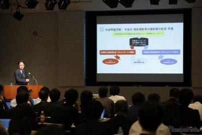 無料セミナー「CASE・MaaS時代の車内UI/UXの最前線」10月31日開催…東京モーターショー2019