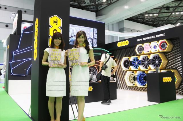 トピー工業(東京モーターショー2019)《撮影 先川知香》