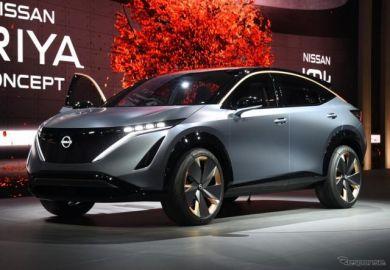 ニッサン アリア コンセプト は、日産を再定義する電動SUV…東京モーターショー2019[詳細画像]