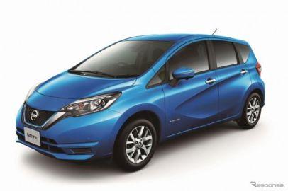 日産 ノート Vセレクション 発表、オプション装備充実の特別仕様車