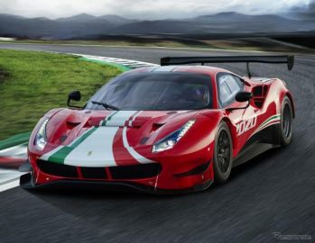 フェラーリ 488GT3レーサー、2020年モデルは「エボ」