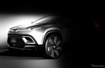 フィスカーの新型EV、量産プロトタイプを2020年1月に公開へ…車名は11月発表予定