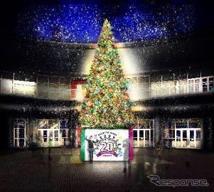 クリスマスツリーのイルミネーションをEVで点灯へ…東京モーターショー2019[追記]