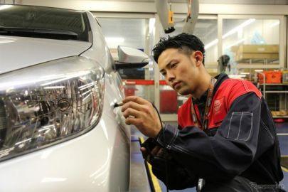 オートバックス、オリコン顧客満足度調査「車買取会社」で初の総合1位獲得
