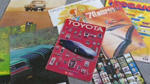 【懐かしのカーカタログ】パンフレットで振り返るあの頃の東京モーターショー…トヨタ/日産/マツダ編