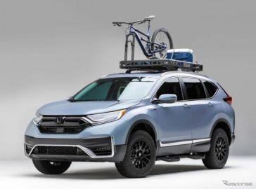 ホンダ CR-V ハイブリッド 新型、冒険仕様にカスタマイズ…SEMA 2019で発表へ