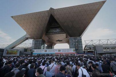 【東京モーターショー2019】閉幕…総来場者数は7割増の130万0900人、12年ぶりの100万人超え