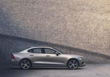 【ボルボ S60 新型】諸費用込で月々6万7100円より、サブスクリプションに新プラン…スマボ
