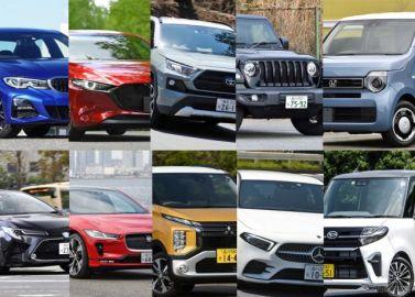 「今年のクルマ」上位10台が決定…日本カーオブザイヤー2019-2020、最終選考は12月6日