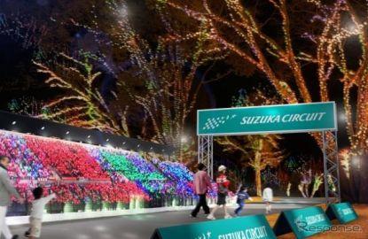 鈴鹿8耐の光輝くグランドスタンドを再現、鈴鹿サーキットホテルガーデンに登場 11月9日から