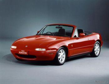 歴史遺産車に ユーノス ロードスター など4台を選定 日本自動車殿堂