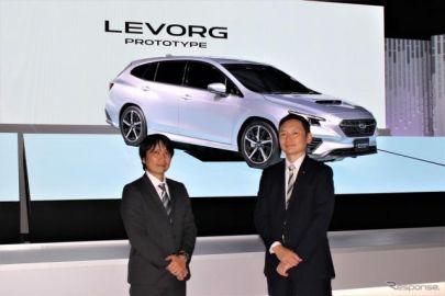 継承と超革新を同時に、スバル レヴォーグ コンセプト…東京モーターショー2019[インタビュー]