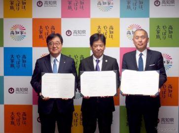 三菱自、高知県と災害時協力協定を締結 災害発生時に アウトランダーPHEV など貸し出し