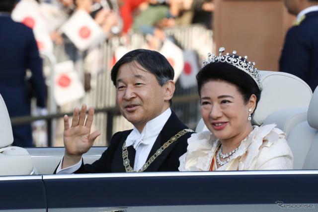 即位パレード(11月10日)《photo (c) Getty Images》