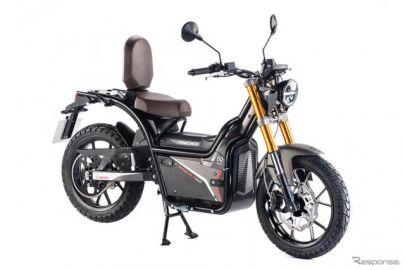 ボッシュ、電動バイク向けシステムソリューション発表…EICMA 2019