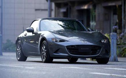 マツダ ロードスター、内外装色を追加 特別仕様車「シルバートップ」も設定