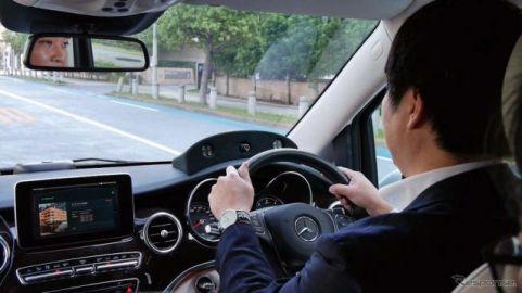 セレンス、視線入力を併用する新たな音声認識エンジンの日本版を公開…都内でデモ