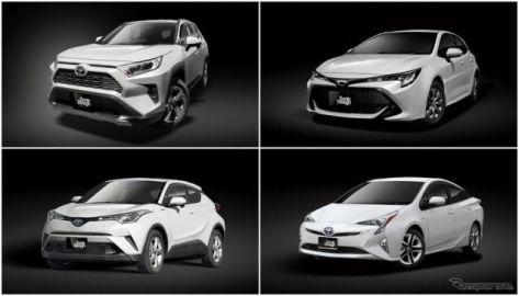 ソニックプラス×トヨタ 4モデル、試聴体験会を全国9店舗で開催 11月23-24日