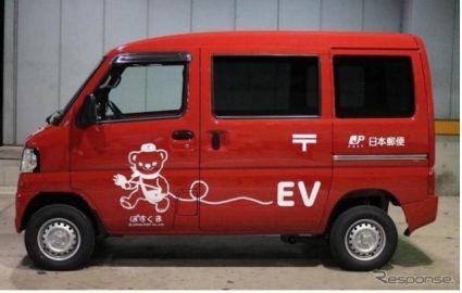 日本郵便、電気自動車1200台導入 2020年度末までに