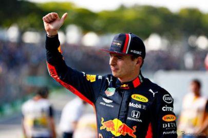 【F1 ブラジルGP】レッドブル・ホンダのフェルスタッペンが自身2度目のポールポジション