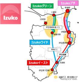 日本初の観光型MaaS、伊豆半島での実証実験はフェーズ2へ 操作性や商品性を大幅改善