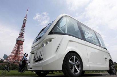 大阪で自動運転バスの一般向け試乗会 12月17・18日開催