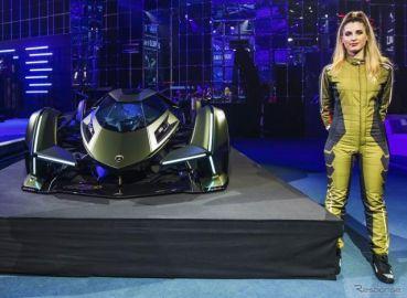 ランボルギーニ初、「ビジョン グランツーリスモ」発表…V12ハイブリッド搭載